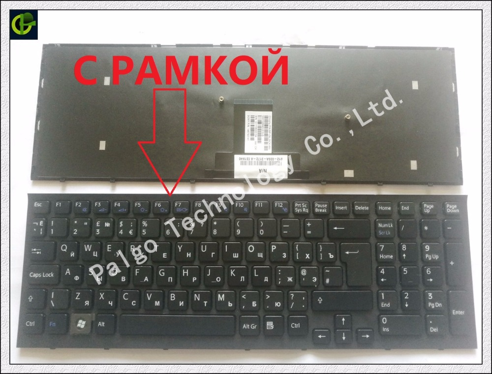 Frame Russian Keyboard for Sony vaio VPCEB36FG VPCEB4J1R VPC-EB1E9R VPC-EB VPCEB VPC EB pcg-71211v V111678B 148793271 RU Black new cpu cooling cooler fan for sony vaio ea ea2 ea3 ea4 ea16 ea18 ea25 ea38 ea45 ea46 ea47 ea48 eb vpc ea vpc eb vpceb vpcea