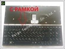 Frame Russian Keyboard for Sony vaio VPCEB36FG VPCEB4J1R VPC-EB1E9R VPC-EB VPCEB VPC EB pcg-71211v  V111678B 148793271 RU Black