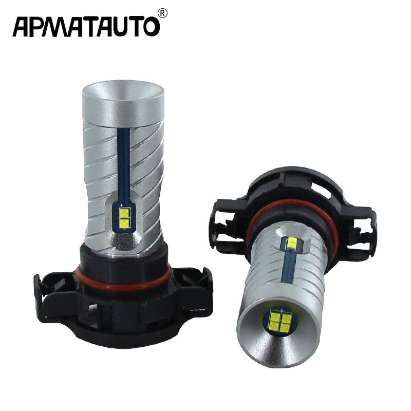 Apamatauto 2 шт. H16 светодиодные лампы 5202 ЕС Автомобильные противотуманные фары 12V ~ 24V дневные ходовые огни DRL авто светодиодные лампы 1200Lm белый