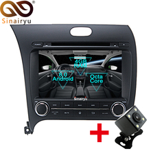 Sinairyu Android 8.0 Octa Core Car DVD Player for Kia CERATO K3 FORTE 2013-2015 GPS Navigation Multimedia Radio Stereo Head Unit