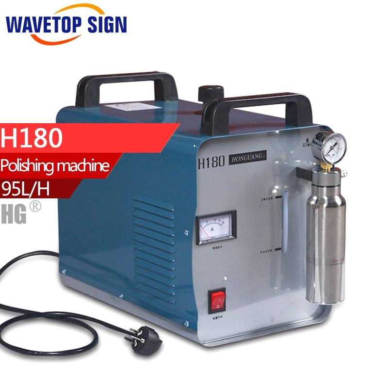 Acrylic polishing machine H180  95L/hour   input 220v   capacity  1000ml vibration type pneumatic sanding machine rectangle grinding machine sand vibration machine polishing machine 70x100mm
