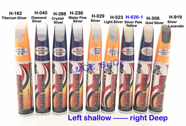 Car scratch remover pen price 16