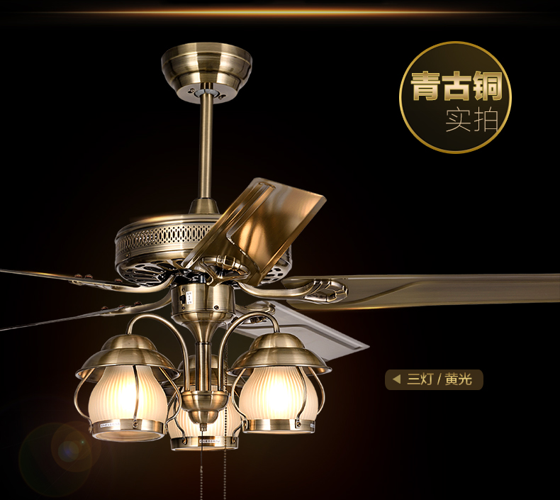 American country ceiling fan lights restaurant remote control american country ceiling fan lights restaurant remote control antique fan lights ceiling vintage iron leaf ceiling fan 42inch in ceiling fans from lights aloadofball Images