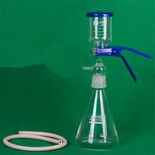 2000 мл вакуумный всасывающий фильтр устройства песок ядро фильтрации устройств растворитель фильтр фильтрации устройств высокого боросиликатного стекла