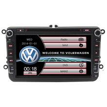 8″ 2 din for Volkswagen VW golf 4 golf 5 6 touran passat B6 Car DVD transporter t5 tiguan multimedia with Gps card BT USB RDS FM