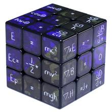 Custom Cube UV Printing Math Formula  3x3x3 Magic 5.7cm 3*3*3 Stickerless Cubo Magico Educational Toys for Children Boys