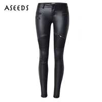 PU Leather Patchwork Pants Women Zippers Low Waist Elastic Skinny Pencil Pants Plus Size Slim Black