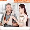 Electric Massage.Machine Shoulder Neck Massage.Shawl Car Home Dual-use Acupuncture Kneading Neck Shoulder Massager