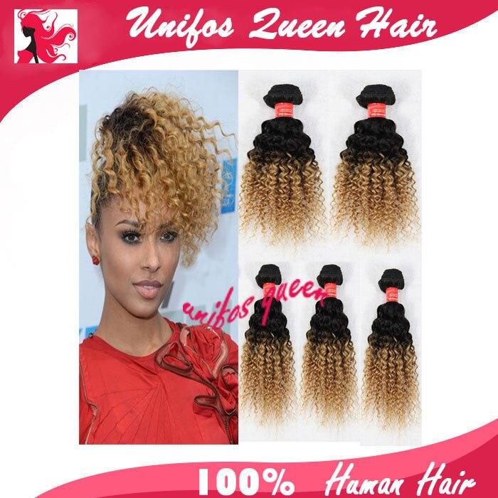Queen Lady Star Brazillian Kinky Curly Weave 5pcs True Glory Hair