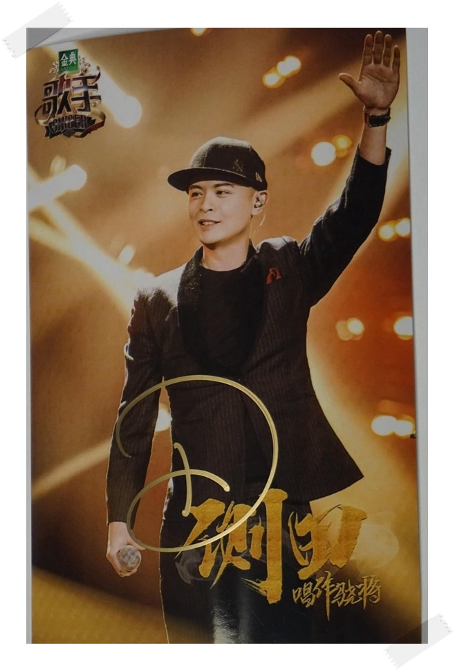 Justin Lo autographed photo SINGER 2017 10*15cm 4*6inches freeshipping  02.2017 jp 156 2 фигурка слон pavone 829196