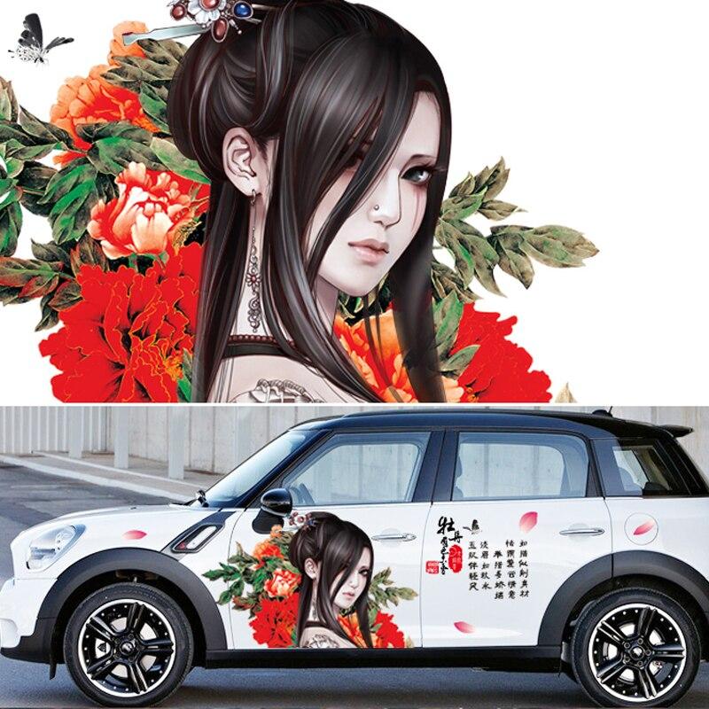 Diy chinese classical beauty sakura cherry car decoration stickers drift sticker universal - Cool door cars decoration ...
