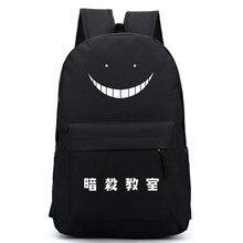 Assassination klassenzimmer kinder Rucksack Anime Schulter Schule Reisetasche Geschenk 45x32x14 cm