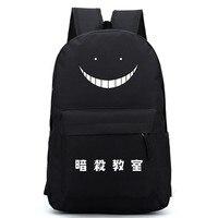 Assassination classroom Kid's Backpack Anime Shoulder School Travel Bag Gift 45 x 32 x 14 cm