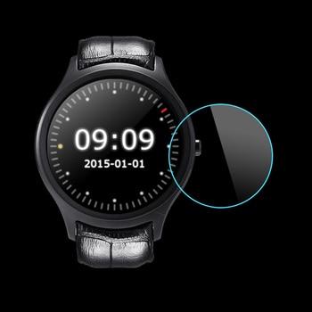 3 sztuk szkło hartowane dla nr 1 D5 inteligentny zegarek 1.3 cal Screen Protector garnitur dla Finow X1 inteligentne zegarki