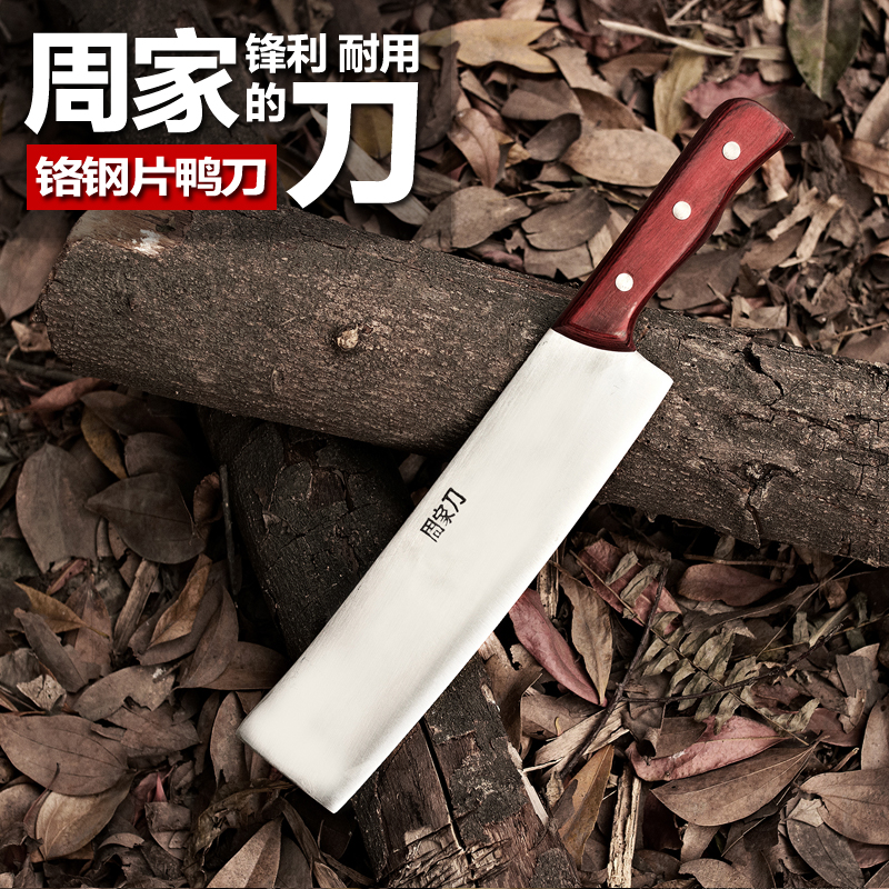 Handmade stainless steel Kitchen font b Knives b font cooking tools delicatessen fruit peeler font b
