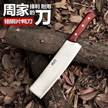 Handmade stainless steel Kitchen Knives cooking tools delicatessen fruit peeler knife slice cutting knife Kitchen Accessories