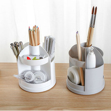 Creative Desktop Plastic Receiving Box Multifunctional for Office Supplies storage box 14*12*9CM