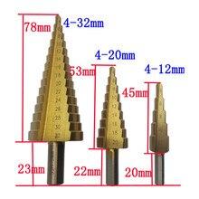 цена на 3Pcs/lot HSS Steel Large Step Cone Titanium Coated Metal Drill Bit Cut Tool Set Hole Cutter 4-12/4-20/4-32mm