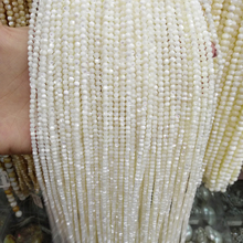 Wholesale Natural Shell Beads white Round Stone Bead for Jewelry Making DIY Bracelet Necklace stone Strand 15.5