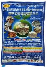 Additifs alimentaires mixtes Fermentation de bactéries complexes, souches délevage spéciales pour porcs, vaches, déodorant, 500g