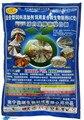 Mezcla de aditivos para piensos de la fermentación de complejo bacterias especial de las cepas de cerdo vaca oveja desodorante 500g