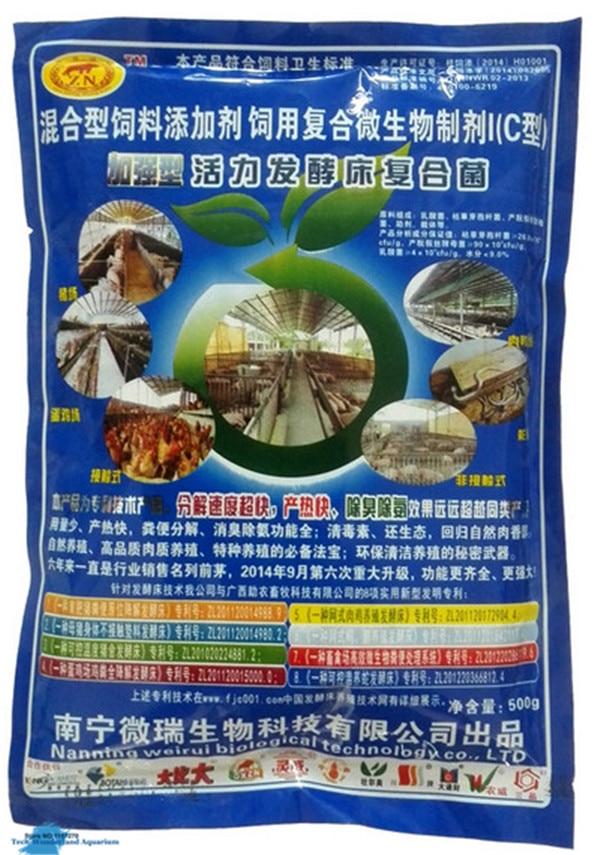 Mengvoederadditieven Gisting van complexe bacteriën Speciale fokstammen voor varkens Koe Schapen Deodorant 500g