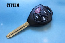 купить 3+1 Buttons Car Remote Key Shell Fob Case Blank Cover Housing Fit For Toyota Camry With Toy43 Blade + Free Shipping дешево