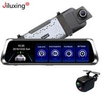 Jiluxing M902S 10 stream media rearview car DVR mirror Super night vision 1080P Car camera two cameras Video Recorder Dash cam