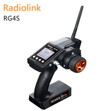 Radiolink RC4GS 2 4G 4CH Gun Remote Controller Transmitter with Gyro Integrated R6FG Receiver for font