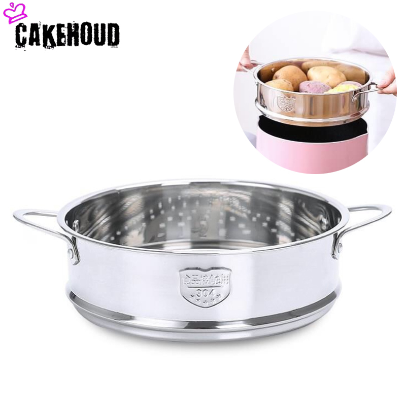 CAKEHOUD Kitchen Tools Stainless Steel Vegetable Steamer Thickened Binaural Food Basket Grid Steamer Multi-function Steamer Rack