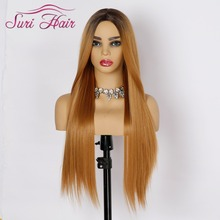 Suri Hair Synthetic hair wigs for women Two Tone Wigs cosplay Long Straight hair Heat Resistant Ombre dark blonde black root стоимость