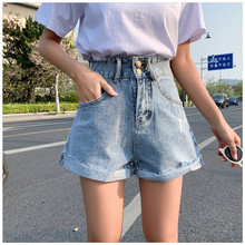 Spring Summer High Waist Korean Girls Holes Denim Short Jeans Loose Pants Women