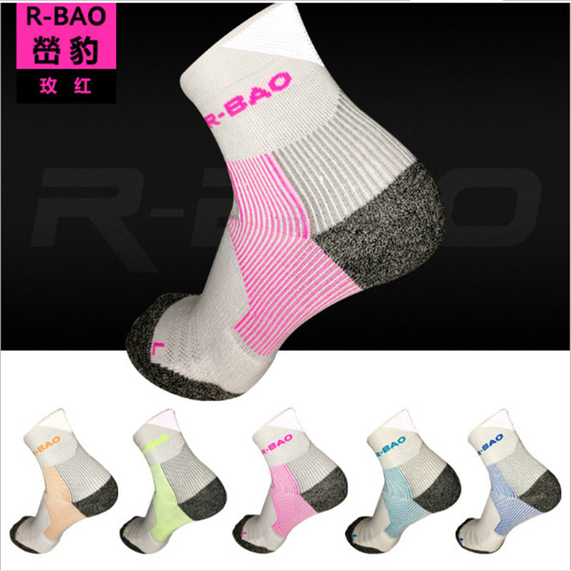 Running Marathon Socks 2 Pairs lot R BAO RB055 Reflection Light Men Women Sports Socks Outdoor Hiking Socks in Running Socks from Sports Entertainment