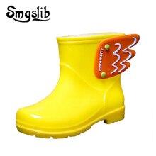 купить Children Rain Boot Kids Boys Jelly Swing Girls Boots Toddler Shoes 2019 Fashion Rubber Rainboots Pvc Colorful Boot дешево
