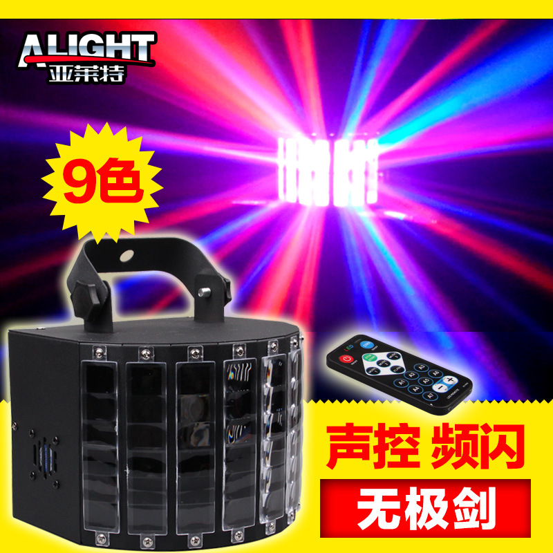 9 color black LED mini Promise sword sound control butterfly lights burst flash stage flash bar KTV ballroom omron omron тонометр r1 на запястье