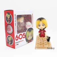 Haikyuu!! Kozume Kenma #605 PVC Action Figure Collectible Model Toy 10cm KT3845