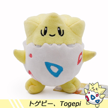 2018 Free Shipping Small Plush 12cm Togepi Toys Hobbies Doll