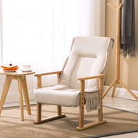 Foldable Padded Armchair Single Elderly Chair Solid Wood Frame Suitable for Bedroom Balcony Living Room Furniture Accent Chair