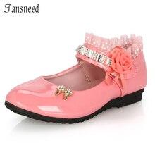 2017 female child black leather performance shoes female child white leather princess single shoes