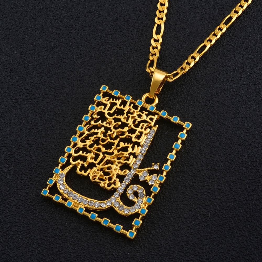 Image 5 - Anniyo Allah Shahada Pendant Necklaces for Women/Men,Koran Arabic  Jewelry Muslim Middle East Gold Color Alcoran #004601necklaces for  womenpendant necklacearabic jewelry