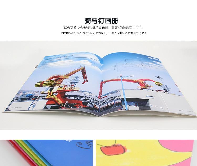 Photo Book Printing ,free Shipping