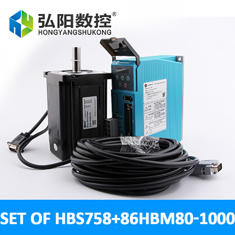 SET OF New Leadshine Easy Servo Driver HBS758 and Hybrid servo motor 86HBM80-1000 a set can input AC 75V 8 NM new 1000w leadshine ac servo driver l5 1000 work 220 vac can bruless ac servo motor acm8010l2h 51 b cnc servo system