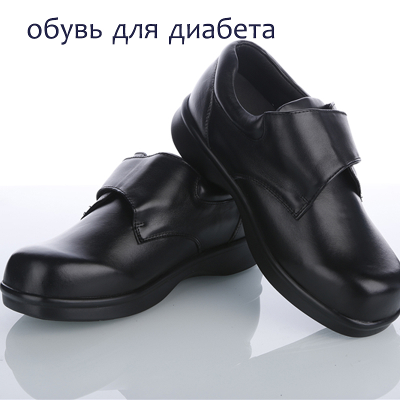 Free Shipping Men's Diabetic Shoes Daily Casual Health Care Orthotics Shoes Confortable Diabetic Products Genuine Comfortable