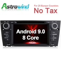 Android 9.0 Autoradio Player Audio Video DVD GPS Navigation System Stereo For BMW 3 Series E90 E91 E92 E93 Support OBD2 TPMS