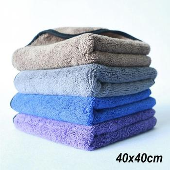 1Pc  40*40cm Car Cleaning Towel Car Detailing Superfine Fiber Polyester Nylon Drying Towels Car Cleaning Polishing Accessories 1pc 40cm