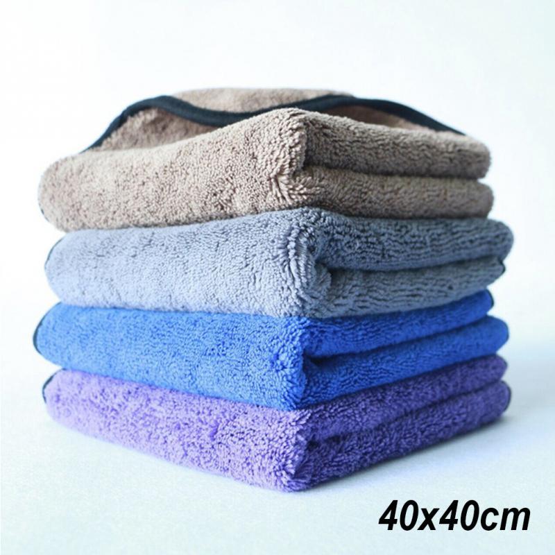 40*40cm serviette de lavage plumeau fournitures de lavage serviette de nettoyage voiture Micro Fiber chiffon doux
