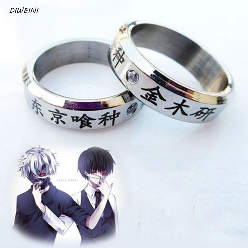 1pcs/set Hot Sale New Cosplay Anime Tokyo Ghoul Ken Titanium Steel Ring Pendants Prop Gift