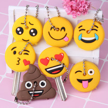 Emoticons Smile Key Cover Cap Silicone Cute Cartoon Head Amusing Yellow Face Stool Keychain Women Porte Clef(China)