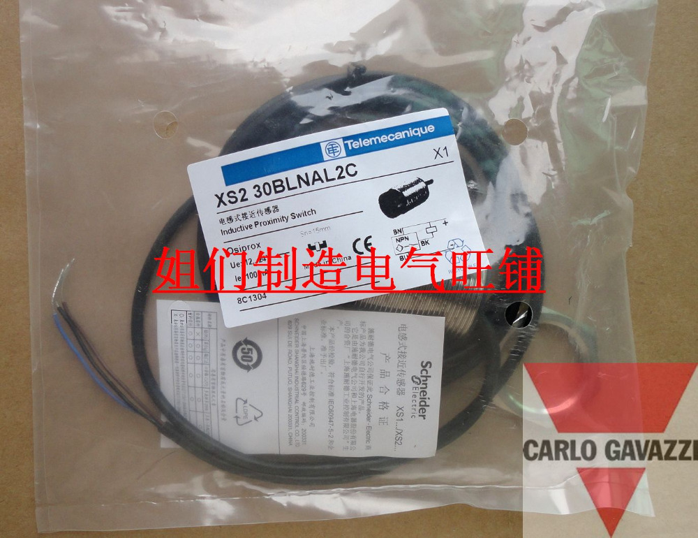 high quality XS2-30BLNAL2C Schneider s proximity switch high quality xs212blpal2c schneider s proximity switch
