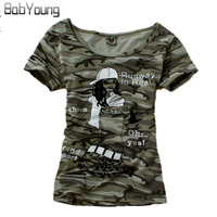 New Arrival Women T Shirt Fashion Short Sleeve Elastic Cotton Camouflage Printed Clothing Cotton Slim T